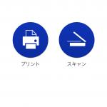 ブラザーiOSアプリ